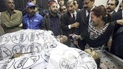 در خشونت ها در پاکستان ۲۷ تن کشته شدند