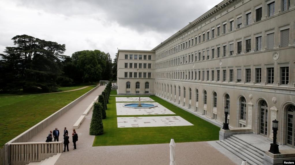 世界貿易組織在日內瓦的總部(2016年6月3日)