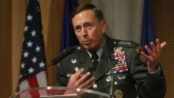 ژنرال دیوید پترائوس، فرمانده ارشد آمریکایی در افغانستان می گوید نیروهای این کشور نشان می دهند که آماده بر عهده گرفتن مسئولیت های امنیتی تا سال ۲۰۱۴ هستند