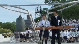 Ceremonija obeležavanja godišnjice napada atomskom bombom na Hirošimu