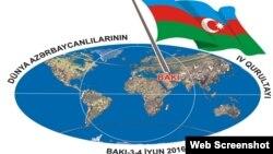 Dünya Azərbaycanlılarının 4-cü qurultayı