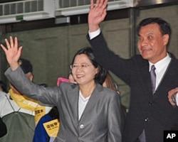 蔡英文及其竞选伙伴苏嘉全挥手致意