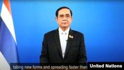 Perdana Menteri Thailand Prayut Chan-o-cha berpidato di sidang Majelis Umum ke-76 di markas PBB, New York.