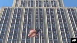 ອາດມີການຂາຍຮຸ້ນຂອງ Empire State Building ຕຶກຫລັກເມືອງຂອງນີວຢ໊ອກ (ເບິ່ງວີດິໂອ ລາວ-ອັງກິດ)