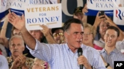 미국 오하이오 주 신시내티에서 선거 유세를 펼치는 공화당의 미트 롬니 후보