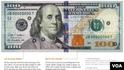 最新版百元面值美钞将在2013年10月8日发行。