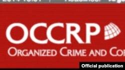 OCCRP-Beynəlxalq araşdırmaçı jurnalistlərdən ibarət Mütəşəkkil Cinayətkarlıq və Korrupsiya Araşdırmaları Layihəsi