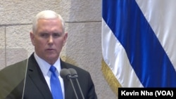 Pence Knesset Speech. (Jan 22, 2018)