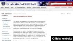 美國註巴基斯坦大使館8月8日發出的安全警訊