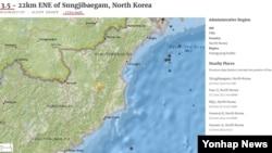 Área em que aconteceu o tremor de terra na Coreia do Norte