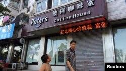 중국에서 국가기밀 절취 혐의로 체포된 캐나다인 가레트 부부가 단둥에서 운영하던 커피 전문점. 지난해 8월 부부가 체포된 후, 가게 문이 닫힌 모습이다. 이들 부부는 북한 주민들에 대한 인도적 지원활동을 해온 것으로 알려졌다.
