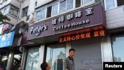 一对被控窃取中国国家机密的加拿大基督徒夫妇在丹东市经营的咖啡馆。