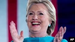 Hillary Clinton dake takarar zama shugabar Amurka a karkashin jam'iyyar Democrat