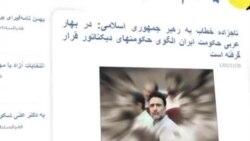 انتقاد تاجزاره نسبت به سیاست های ایران در قبال سوریه