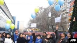 Акция «Свободу журналистам, осужденным за свою профессиональную деятельность!» в Алматы