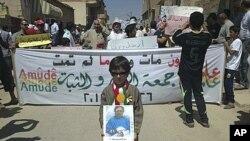 Prizor s prosvjeda protiv sirijskog predsjednika Bashara al-Assada u mjestu Amude, u petak, 26. kolovoza 2011.