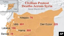 حمص پہ شامی افواج کا زمینی حملہ