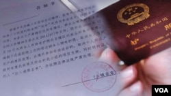 China passport Tibetans