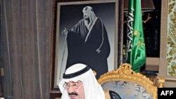 საუდის არაბეთში მინიმალური ხელფასი 800 დოლარი გახდა