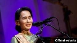 Nhà lãnh đạo đối lập Miến Điện Aung San Suu Kyi