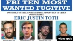 被联邦调查局通缉的美国前学校教师艾瑞克•托特