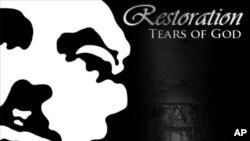 '회복: 하나님의 눈물' 전시회 포스터