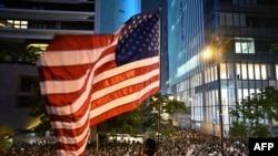 La ley pondría fin al estatuto comercial especial de Estados Unidos para Hong Kong.