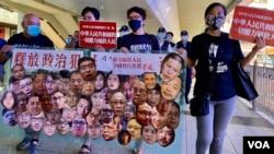 香港社民連主席陳寶瑩(右起)與外務副主席周嘉發、成員余煒彬及前東區區議員曾健成,在十一中國國慶日遊行,要求全中國實行普選、釋放所有政治犯。(美國之音 湯惠芸拍攝)