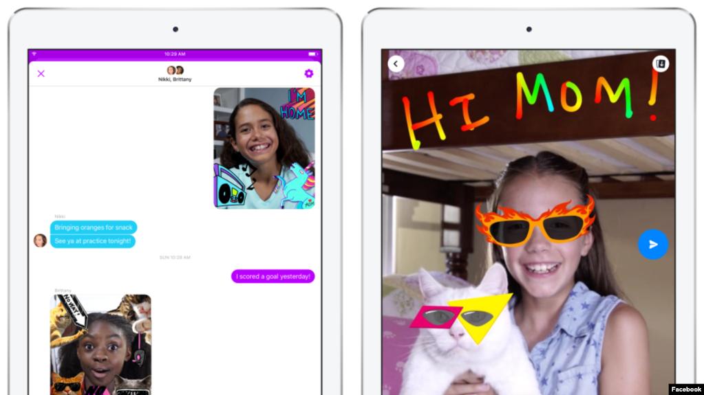 Messenger Kids контроль родителей