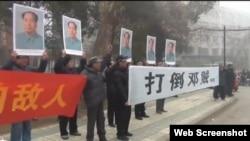 毛粉1月4日在山東建大圍攻鄧相超(網絡圖片)