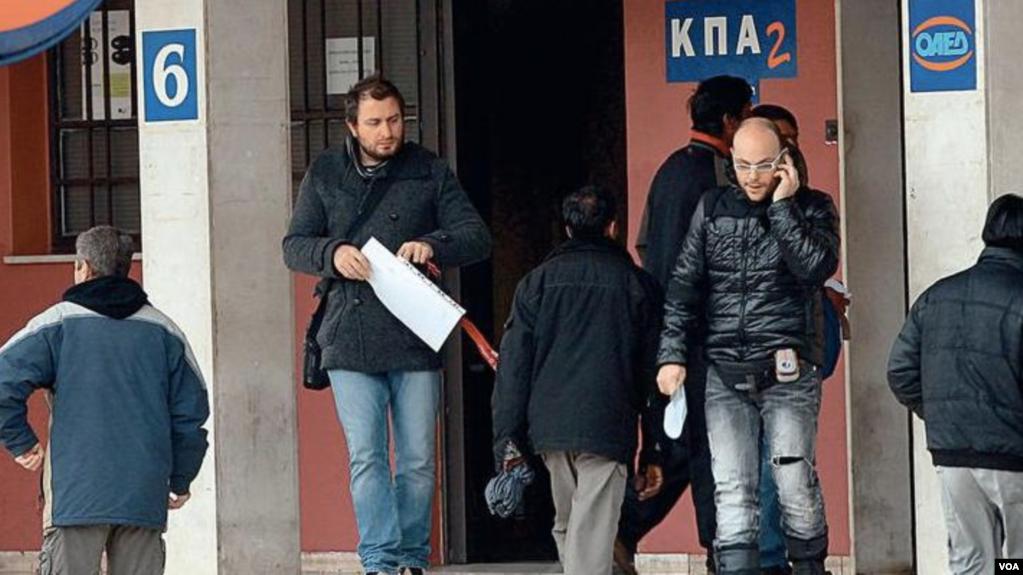 Lejet e qëndrimit për emigrantët shqiptarë në Greqi