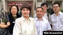 王全璋妻子李文足(左二)与律师赴天津要求会见(7月31日 网络图片)