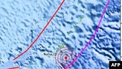 Tâm địa chấn trong Thái Bình Dương cách bờ biển Okinawa 85 km