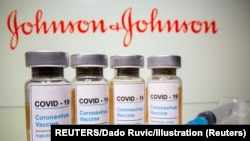 Chanjo ya COVID-19 ya Johnson &Johnson