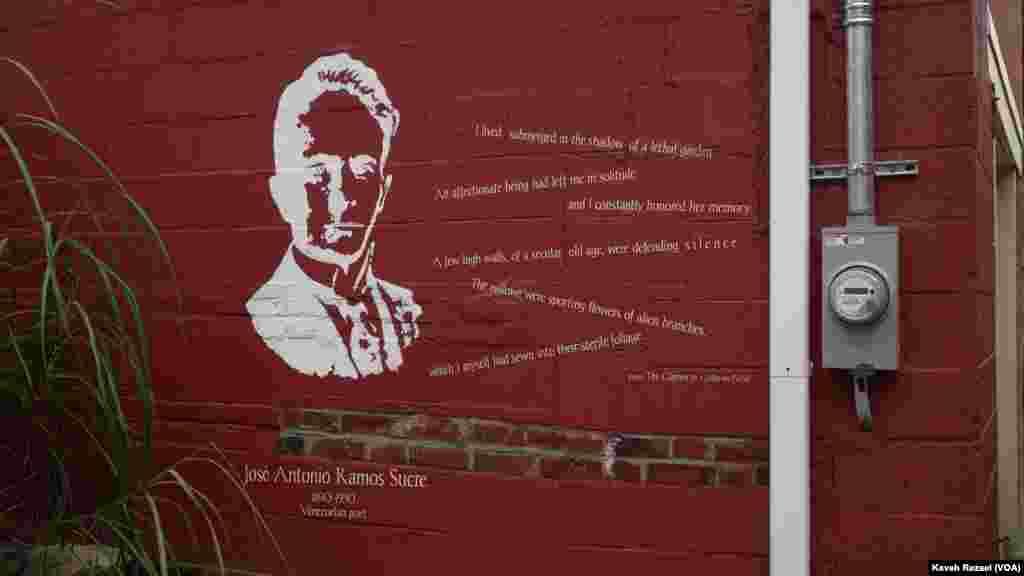 A mural on one of City of Asylum's homes inspired by Venezuelan poet Jose Antonio Ramos Sucre
