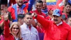 သမၼတ Maduro ေဒၚလာ ၁.၂ ဘီလ်ံ လႊဲေျပာင္းဖုိ႔ႀကိဳးပမ္း အတုိက္အခံေခါင္ေဆာင္စြပ္စြဲ