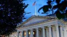 ABD Maliye Bakanlığı binası