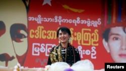 缅甸全国民主联盟的领袖昂山素季(资料照片)