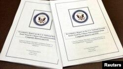 美国国会众议院情报委员会2012年10月8日在新闻发布会上发布的有关《中国电信公司华为与中兴通讯给美国国家安全构成威胁》的报告。