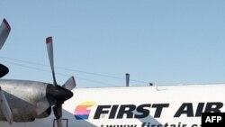 Rrëzimi i një aeroplani kanadez shkakton vdekjen e 12 personave në bord