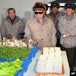 Le leader nord-koréen Kim Jong Il