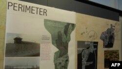 """На выставке «ЗАТО: советские секретные города в годы """"холодной войны""""»"""