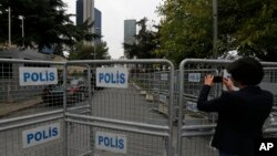 استنبول: سعودی قونصل خانہ