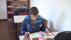 Bamiresia ne Shqiperi