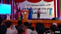 مقامهای محلی درولایت بامیان میگویند این جشنواره، براساس برنامهی ازقبل تنظیم شده، برای دو روز دراین ولایت برگزار میشود.