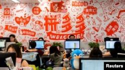 中國電商拼多多的辦公室內部。