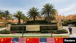 رئیس جمهور ترمپ هفتۀ گذشته در تویترش نوشت که ملاقات وی با رئیس جمهور چین در تفرجگاۀ مارالاگو یک ملاقات مشکل خواهد بود.