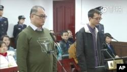 VOA连线(王炳忠):台湾新党到访华府,如何看待李明哲案?