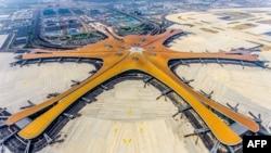 دی ڈاکسنگ انٹرنیشنل ایئر پورٹ کا منظر۔