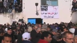Tunisians Mourn Slain Opposition Leader